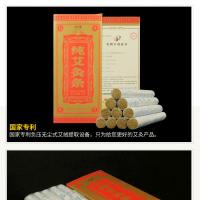 妙艾堂五年陈艾条艾段金艾绒艾叶艾柱艾灸条木制家用随身灸艾灸盒