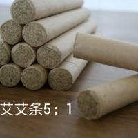 佰仙艾艾条艾柱OEM/ODM定制,出售