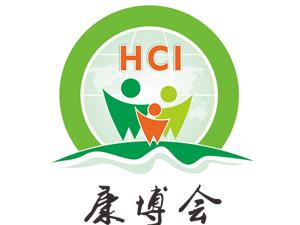 2019第十届广州国际中医养生、理疗产品 暨中医馆加盟展览会